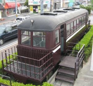 西大寺鉄道キハ7